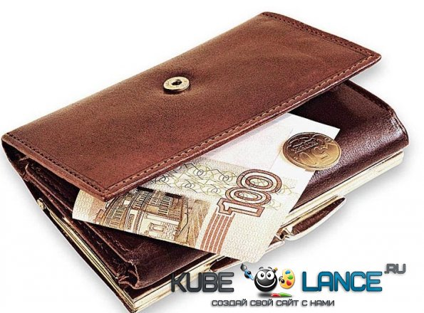 Модуль система оплаты для DLE 10.0