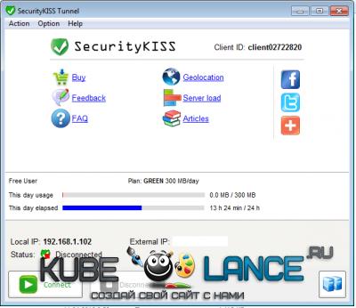 Программа для смены IP