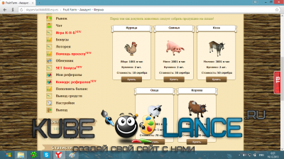 Экономическая онлайн игра
