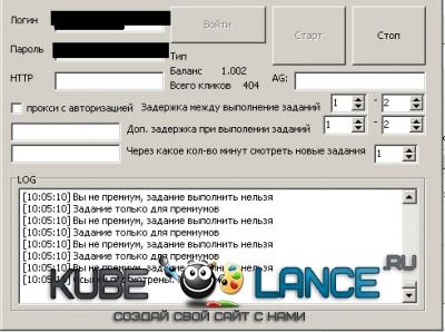 Программа автокликер для сайта wad.ojooo.com - Полный автомат!!!