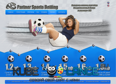 Хайп-PARTNER SPORT BETTING