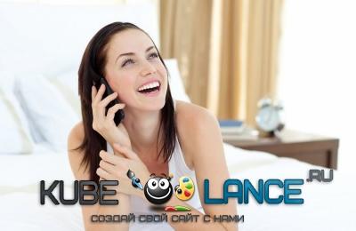 Free Calls-Бесплатные звонки с компьютера на мобильные